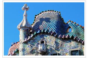 Hotel_Paseo_Gracia_Barcelona_CasaBatllo